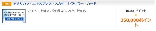 life20140110.jpg